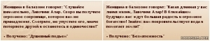 Симс Средневековье: квест «Госпожа Удача». Прохождение торговцем