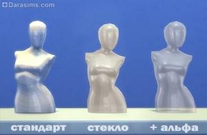 Урок по созданию стеклянных объектов при помощи программы Sims 4 Studio