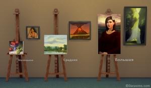 форматы картин sims 4