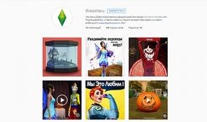 Официальный инстаграм The Sims
