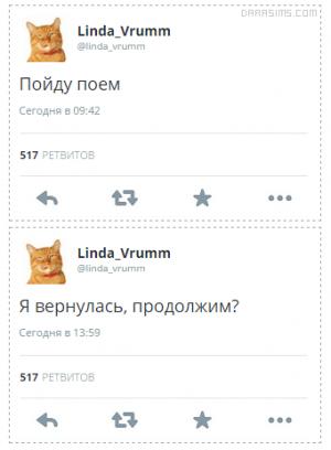 Твит о долгом перекусе в симс-реальности