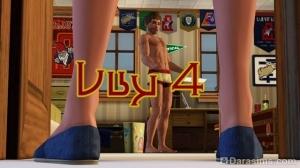 молодежная комедия для просмотра в домашнем кинотеатре