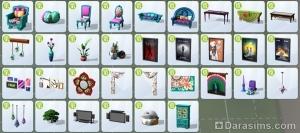 новые предметы в режиме покупок