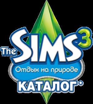 логотип sims 3 отдых на природе