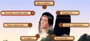 Получить готовые книги в средневековом квесте