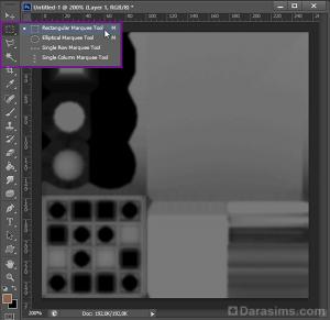 Рисуем текстуру блеска в Photoshop