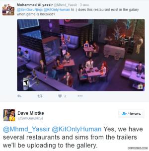 твит разработчика симс 4 в ресторане