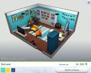Готовая детская комната Все мое - из каталога Симс 4
