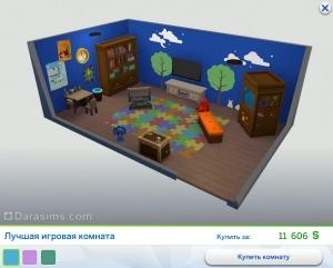 Лучшая игровая комната - из каталога Симс 4 Детская комната