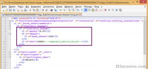Редактирование кода в Notepad ++