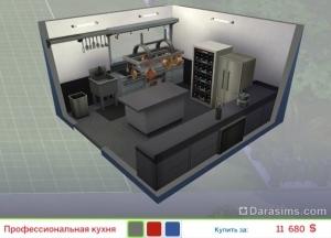 Шаблон кухни в Симс 4