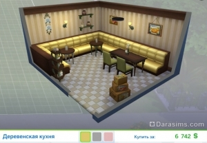 Готовая комната для кафе