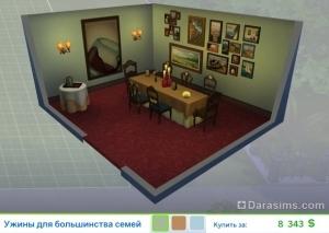 Готовая комната в The Sims 4