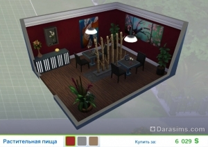 Готовая комната Sims 4 В ресторане