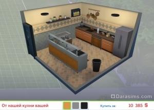 Готовая кухня в Симс 4 В ресторане