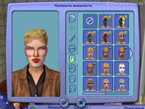 исправление неудачного макияжа в симс 2 бизнес
