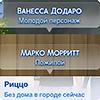 Создание мода для замены имен горожан в Sims 4 Studio