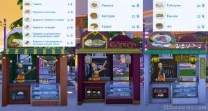 Еда из киосков на фестивале специй