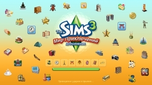иконки из the sims 3 world adventures