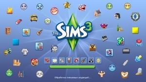 иконки из the sims 3