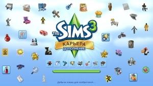 иконки из the sims 3 ambitions