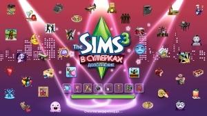 иконки из the sims 3 late night