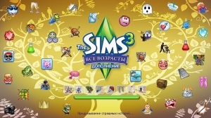 иконки из the sims 3 generations