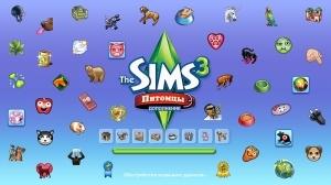 иконки из the sims 3 pets
