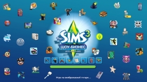 иконки из the sims 3 showtime