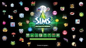 иконки из the sims 3 supernatural