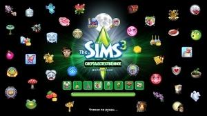 иконки из the sims 3 supernatural