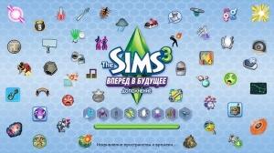 иконки из the sims 3 into the future
