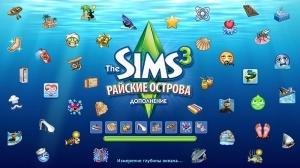 иконки из the sims 3 island paradise