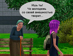 [The Sims 3] Молодежь