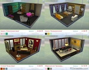 Готовые комнаты из каталога