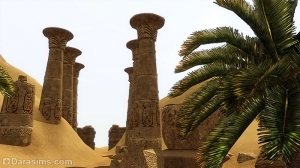 Пейзажи Аль-Симары