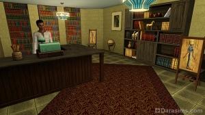 Книжный магазин Аль-Симары