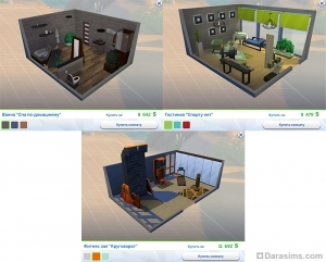 Стилизованные комнаты в Sims 4