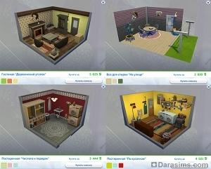 Стилизованные комнаты в Симс 4