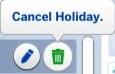 удаление праздника