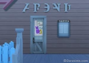 дверь за десятый уровень навыка