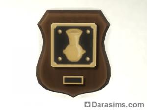 награда за сбор полной коллекции омисканских артефактов