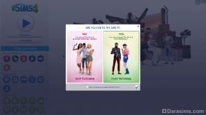 окно выбора обучения в The Sims 4