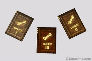 Книги по навыку механики в Симс 3