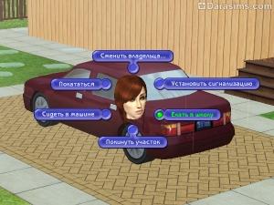 Подросток едет в школу на машине