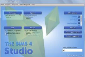 Начало работы в Sims4Studio