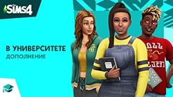 Официальный трейлер-анонс «The Sims 4 В университете»