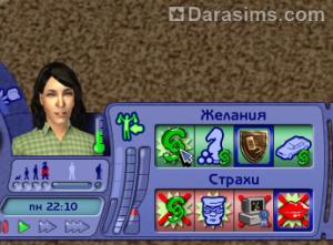 Панель персонажа отчисленного из университета
