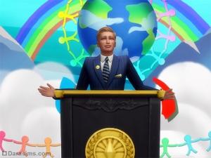 Политик произносит речь