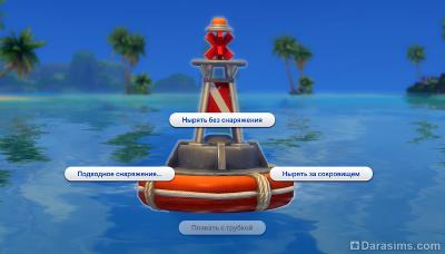 Русалки в «Симс 4 Жизнь на острове»
